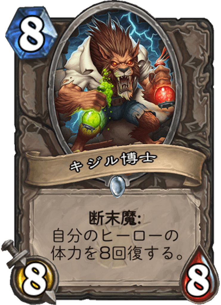 f:id:kijiro5:20180412182537p:image