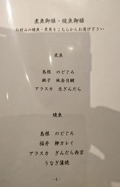 f:id:kijitora_miler:20190525214906j:image