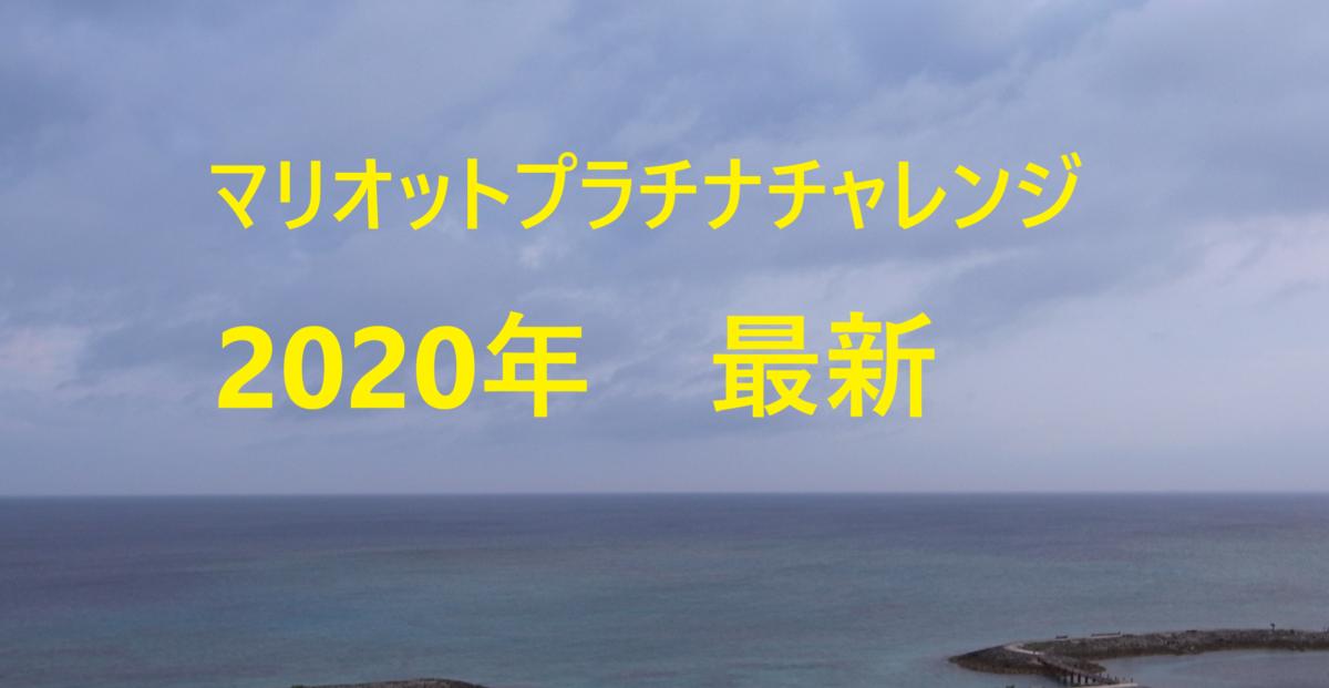 f:id:kijitora_miler:20191006214721p:plain