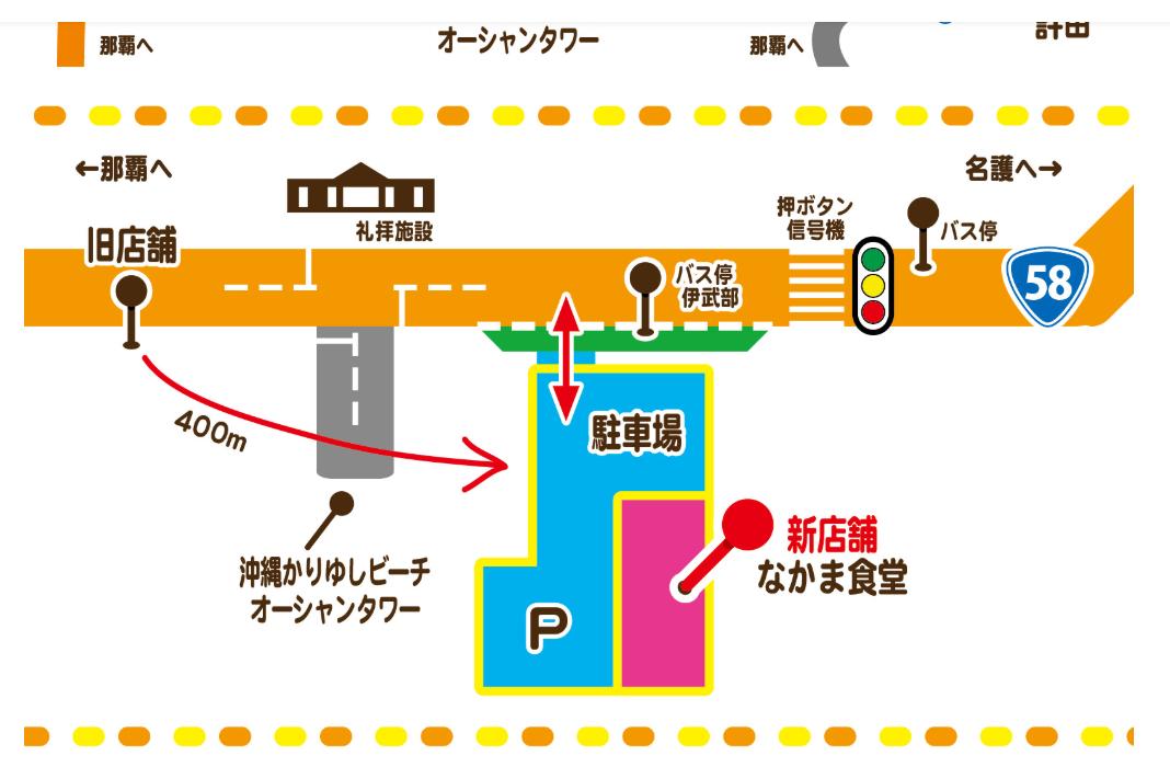 f:id:kijitora_miler:20200219231528p:plain