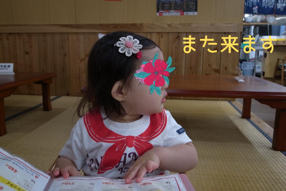 f:id:kijitora_miler:20200220231129p:plain:w300