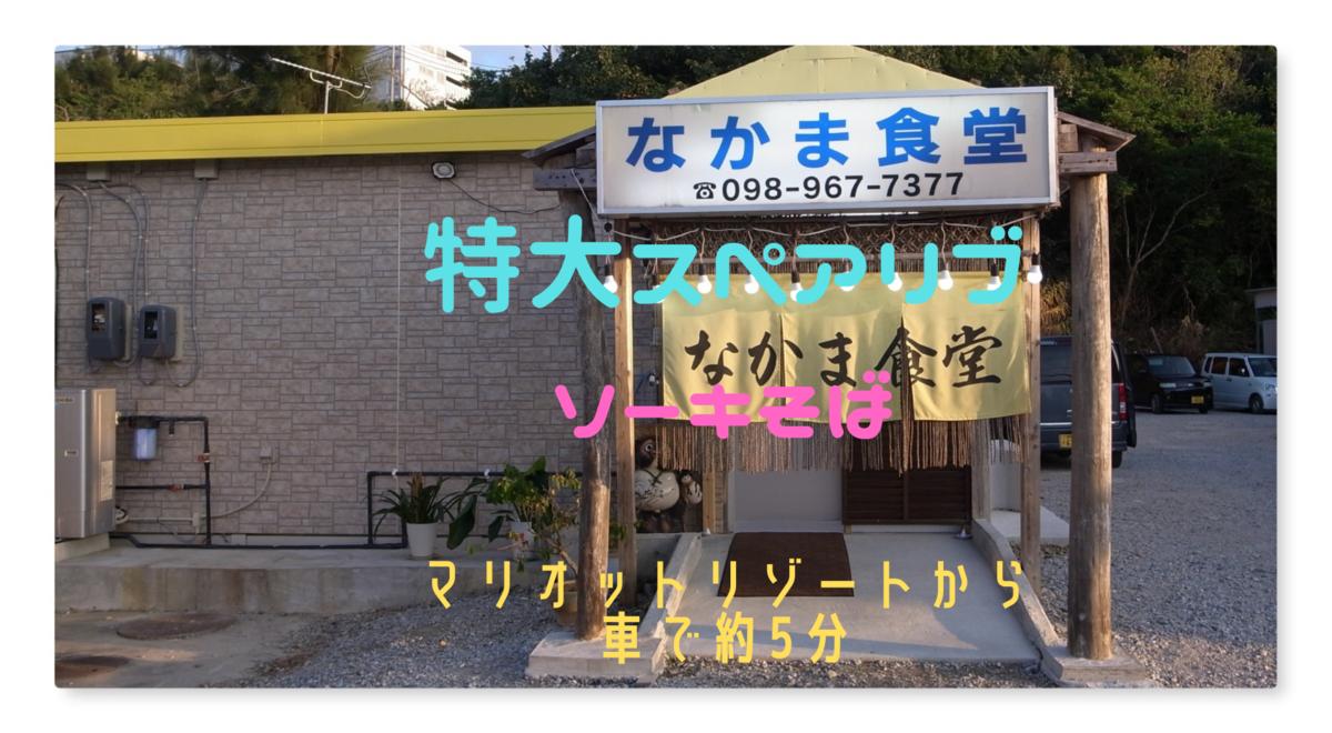 f:id:kijitora_miler:20200319001406p:plain