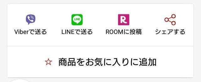 f:id:kijitora_miler:20200831235647j:plain