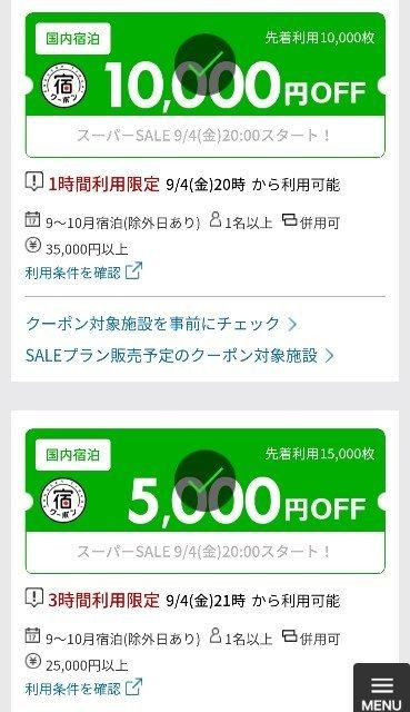 f:id:kijitora_miler:20200902230648j:plain