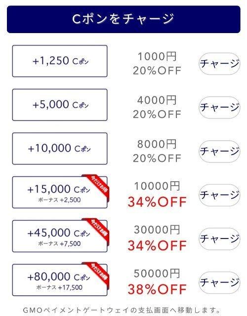 f:id:kijitora_miler:20200922230459j:plain