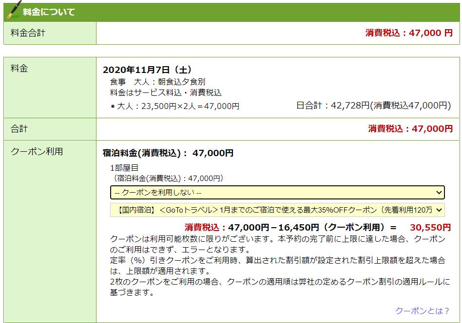 f:id:kijitora_miler:20200922231819p:plain