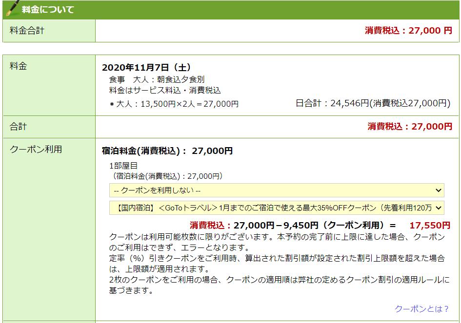 f:id:kijitora_miler:20200922232015p:plain