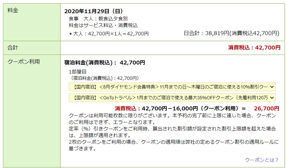 f:id:kijitora_miler:20200925013813p:plain