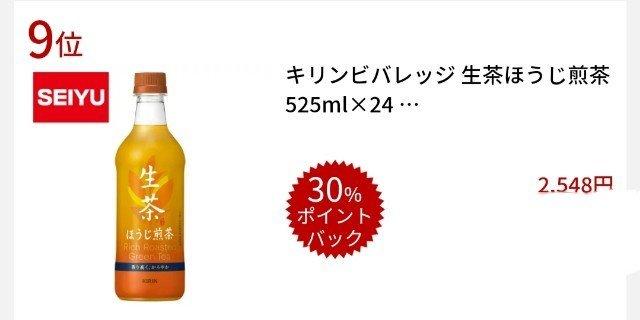 f:id:kijitora_miler:20201005213438j:plain