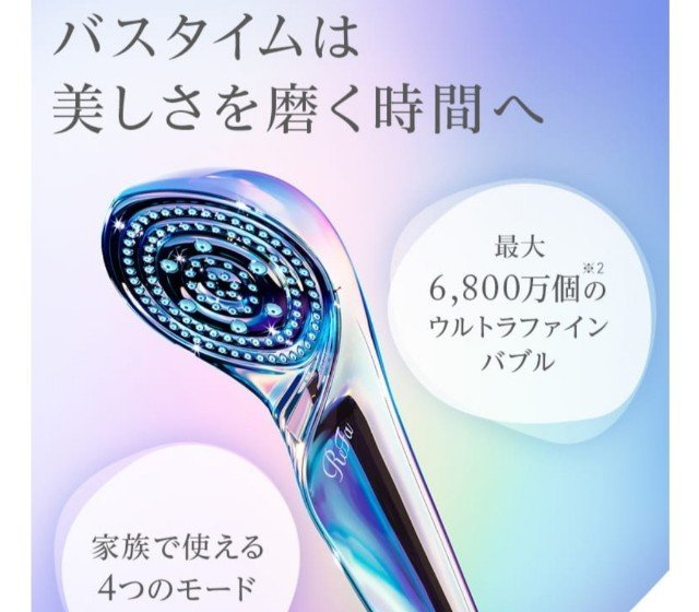 f:id:kijitora_miler:20201005221926j:plain