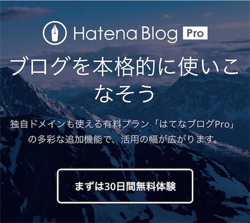 f:id:kijitoraneko-kuro:20170917084446j:image