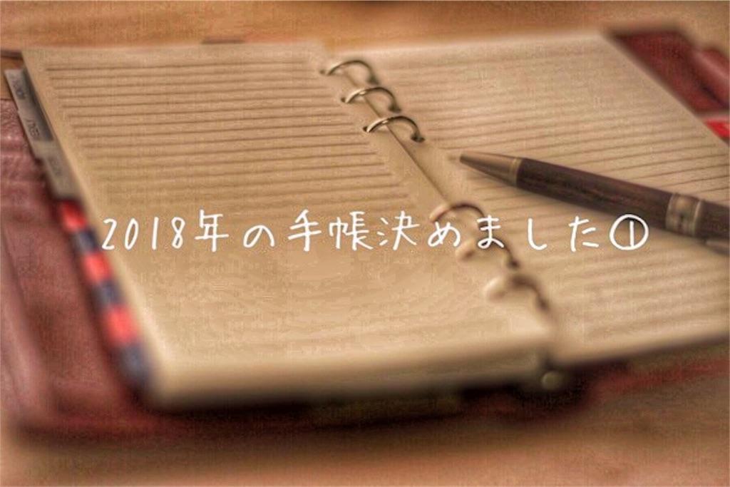 f:id:kijitoraneko-kuro:20171014212644j:image