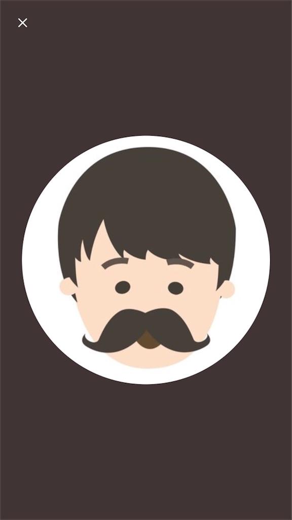f:id:kijitoraneko-kuro:20171018142340j:image