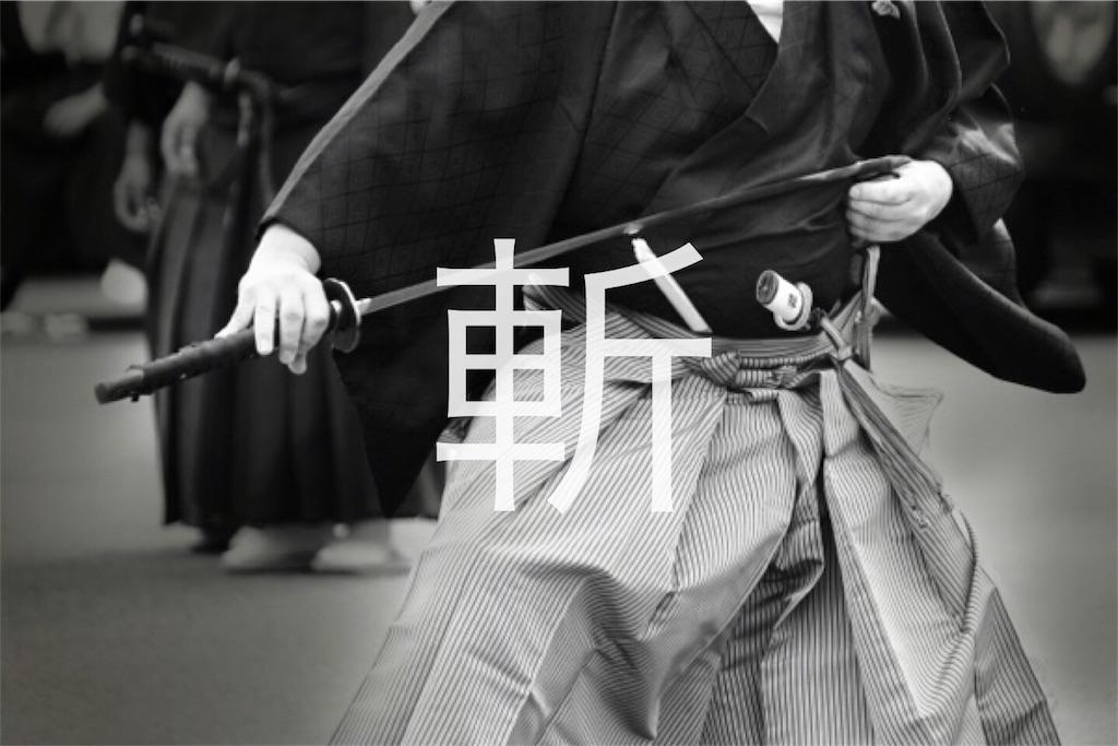 f:id:kijitoraneko-kuro:20171018144424j:image