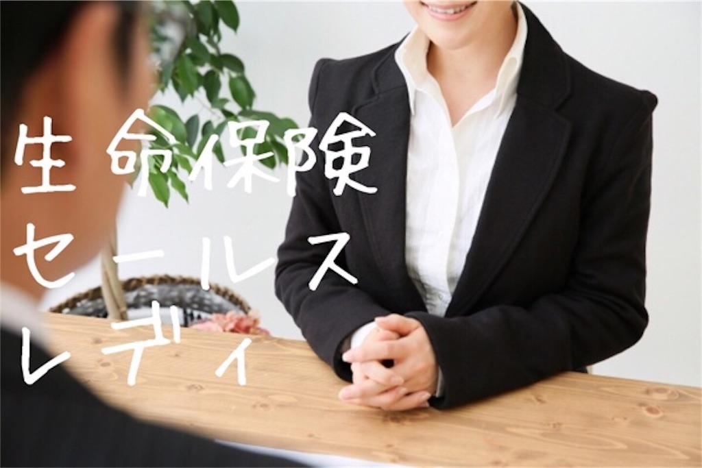 f:id:kijitoraneko-kuro:20171020214036j:image