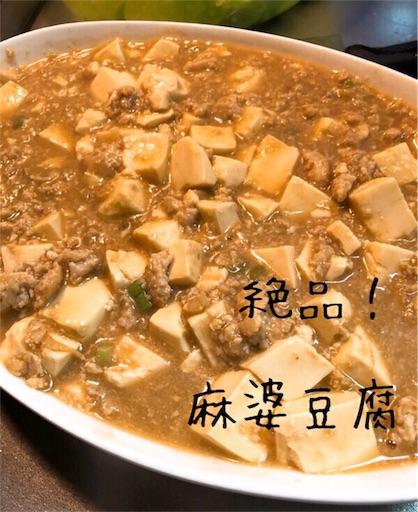 f:id:kijitoraneko-kuro:20171029183211j:image