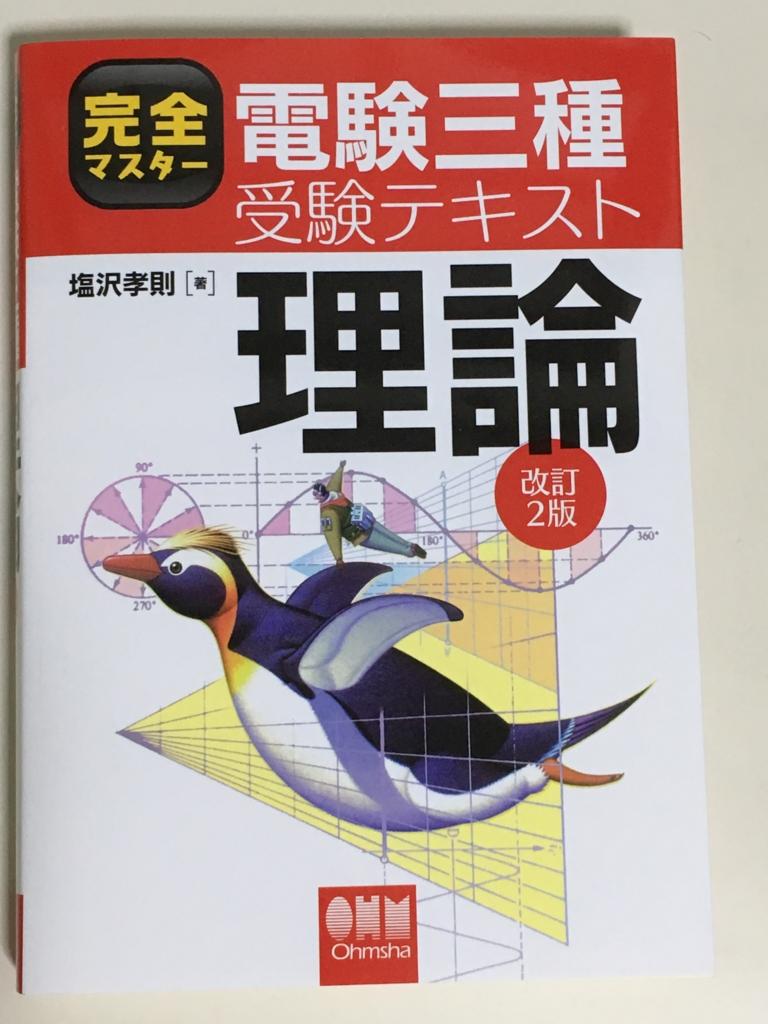 f:id:kijoyamaneko:20170322202213j:plain