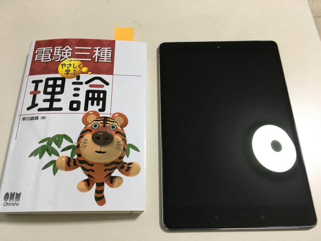 f:id:kijoyamaneko:20170403184258j:plain