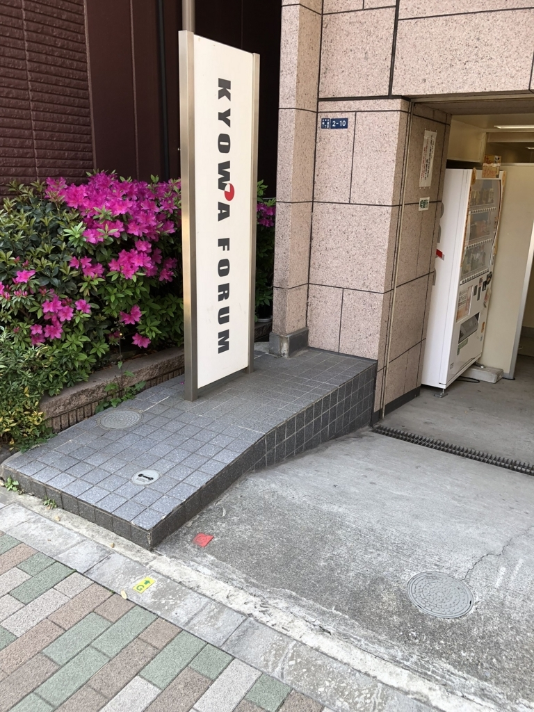 f:id:kijoyamaneko:20180424115644j:plain