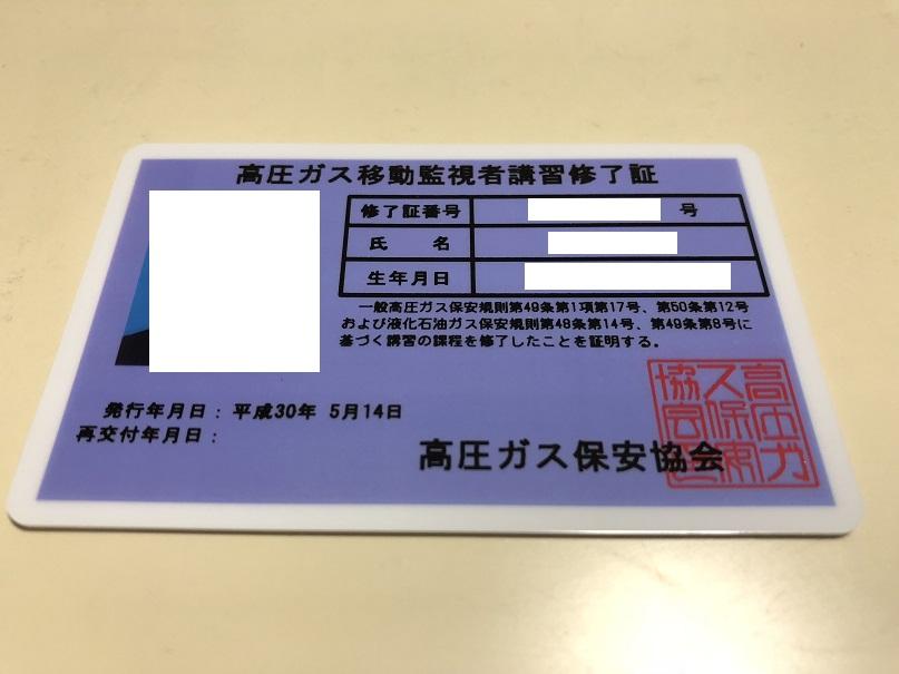 f:id:kijoyamaneko:20180524232945j:plain