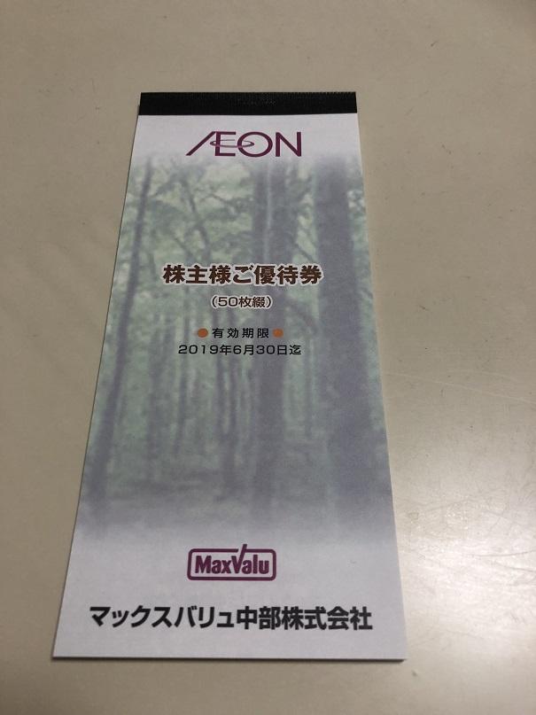 f:id:kijoyamaneko:20180527222158j:plain