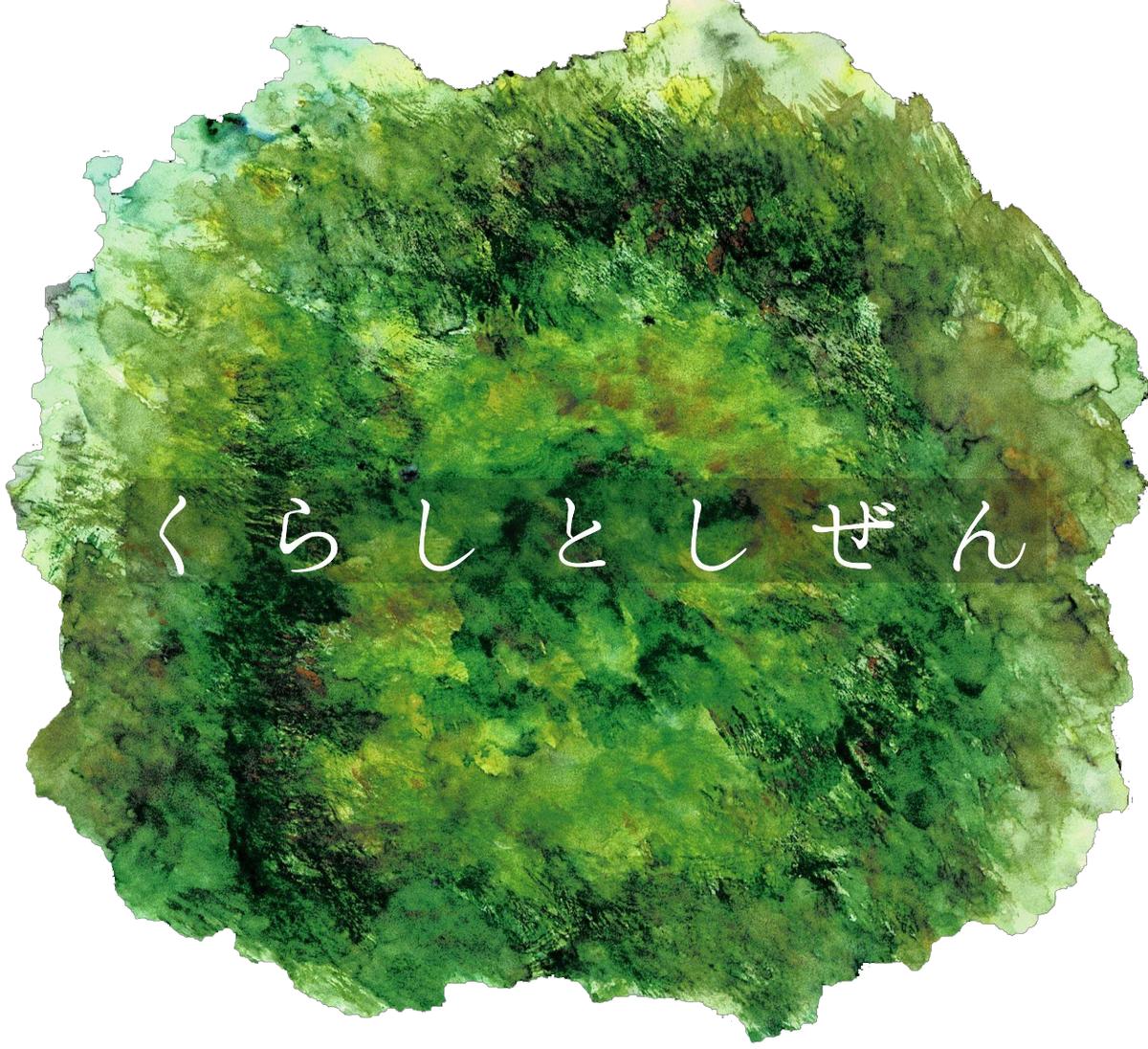 f:id:kika-treeflower:20210124112153p:plain
