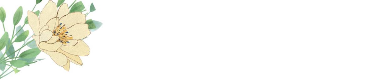 f:id:kika-treeflower:20210216152502j:plain