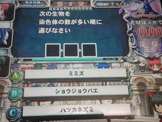 f:id:kikai_0520:20200126232840j:plain