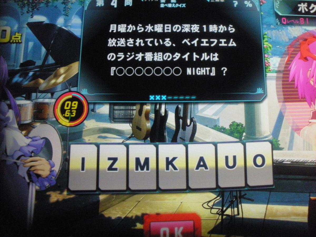 f:id:kikai_0520:20200127220542j:plain
