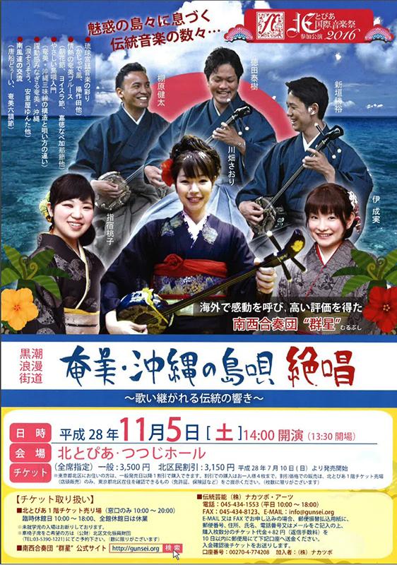 f:id:kikaijima_aojiru:20161115164958j:plain