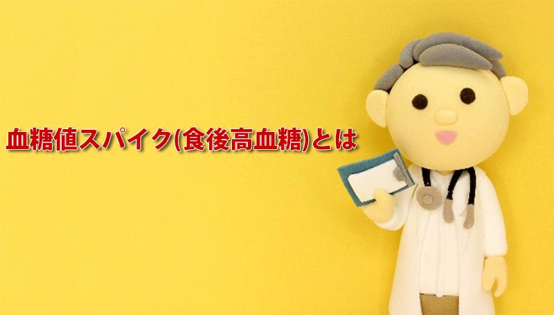 f:id:kikaijima_aojiru:20161117110411j:plain