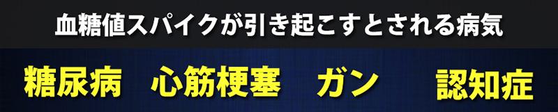f:id:kikaijima_aojiru:20161117110855j:plain