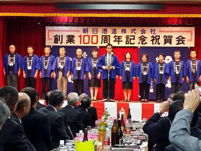 f:id:kikaijima_aojiru:20161122184126j:plain