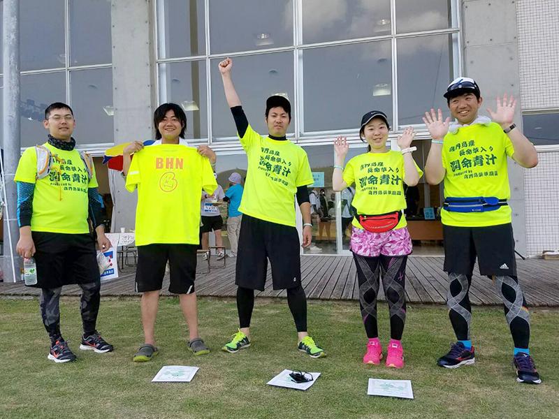 喜界島マラソン 完走