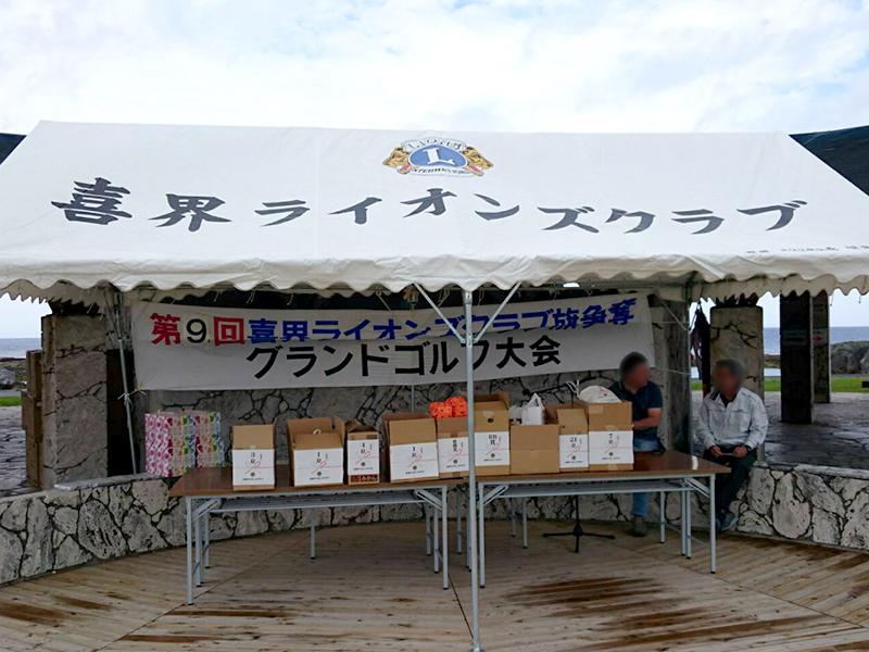 f:id:kikaijima_aojiru:20170524183305j:plain