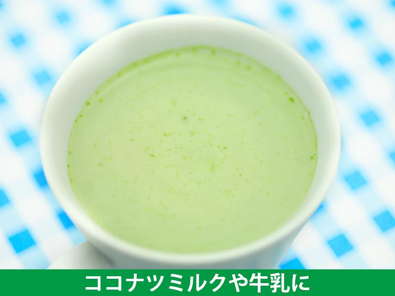 牛乳にも惜しい喜界島産長命草(ボタンボウフウ)のみ使用 新鮮緑ボタンボウフウ末