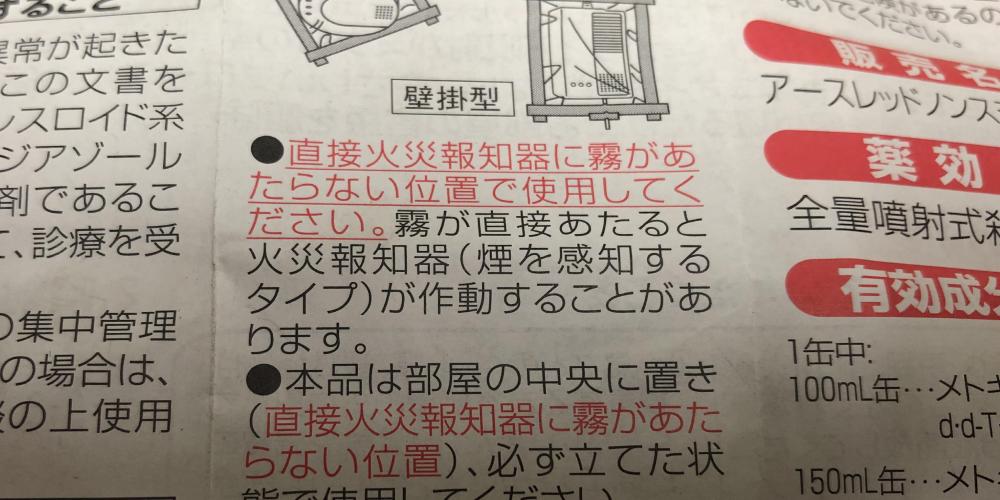 f:id:kikaiyacom:20191107223613p:plain