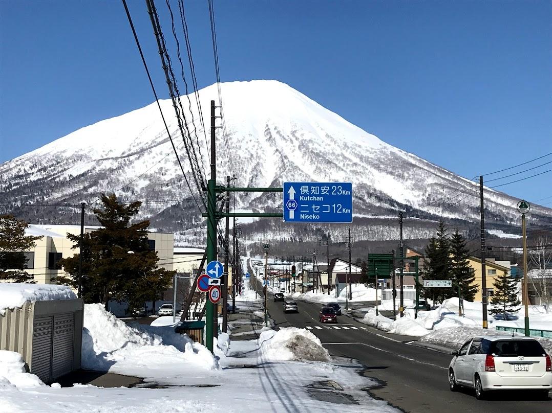 羊蹄山 北海道