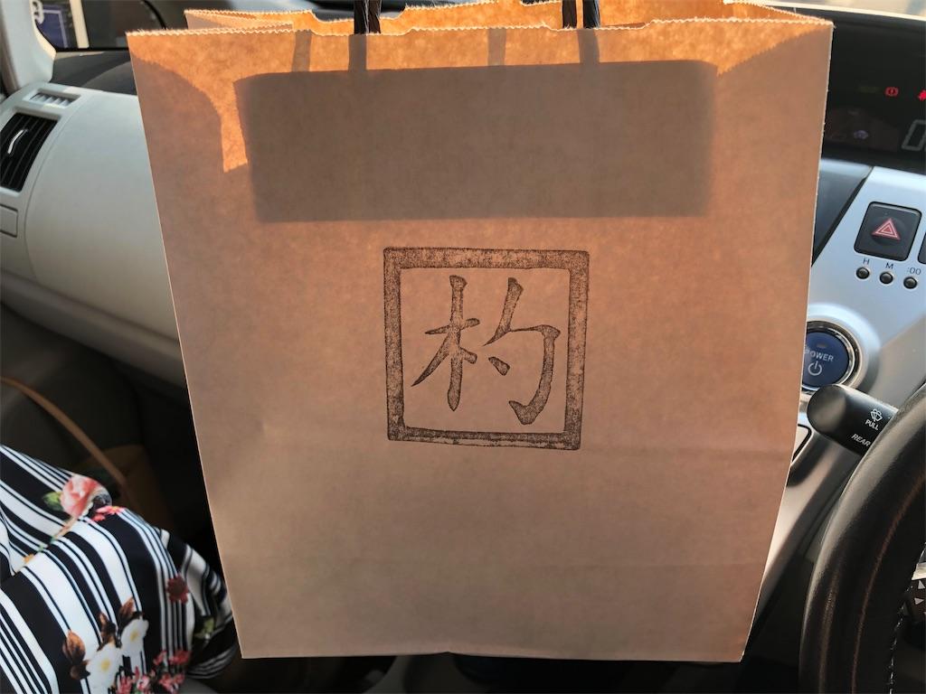 京都のプリン屋「杓文字(syamoji)」 テイクアウト