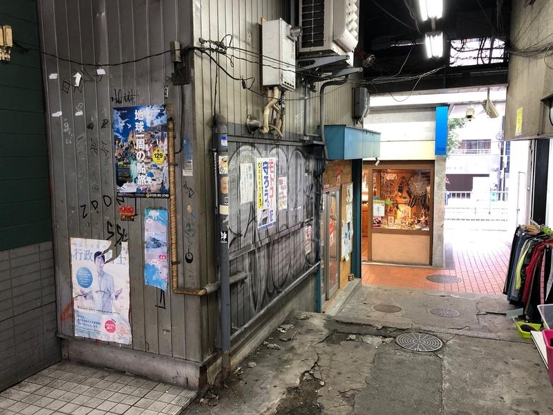 f:id:kikaiyacom:20191126200240j:plain