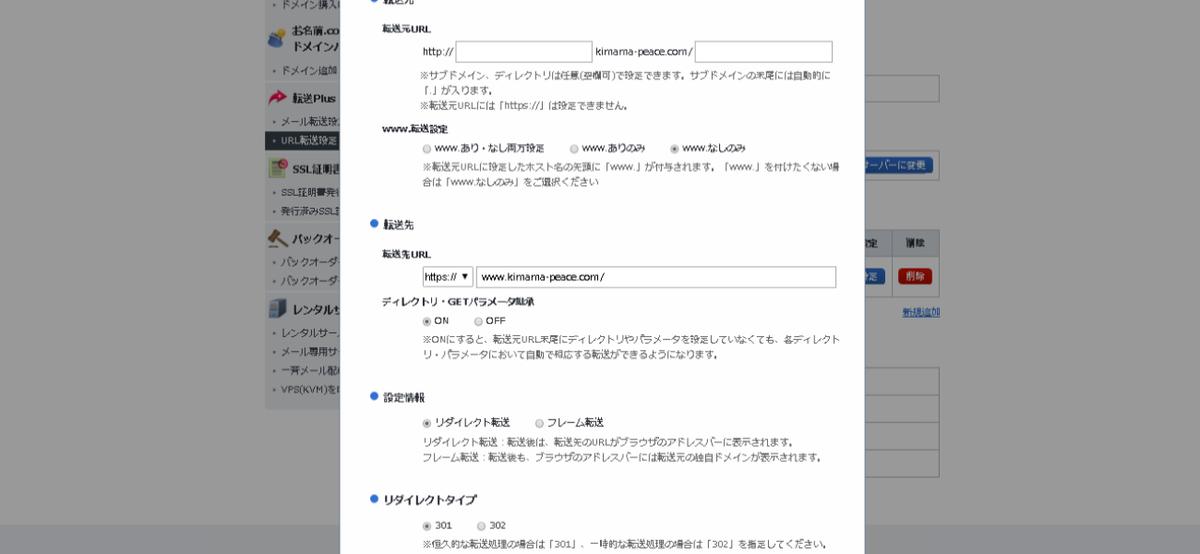 f:id:kikaiyacom:20191204125037p:plain