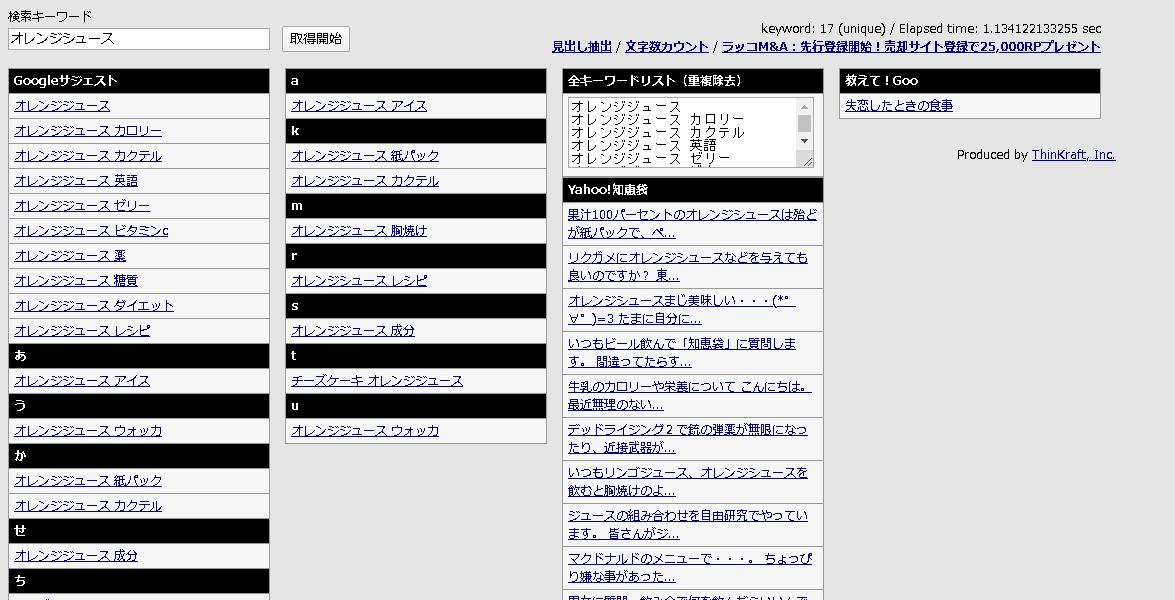 f:id:kikaiyacom:20191227202548p:plain