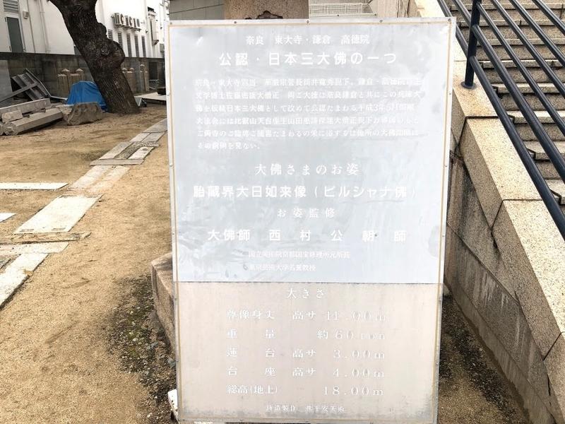 f:id:kikaiyacom:20191231091635j:plain