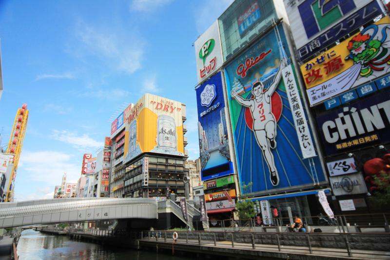 大阪人の特徴 | 派手好きでノリのいい人情あふれる地域