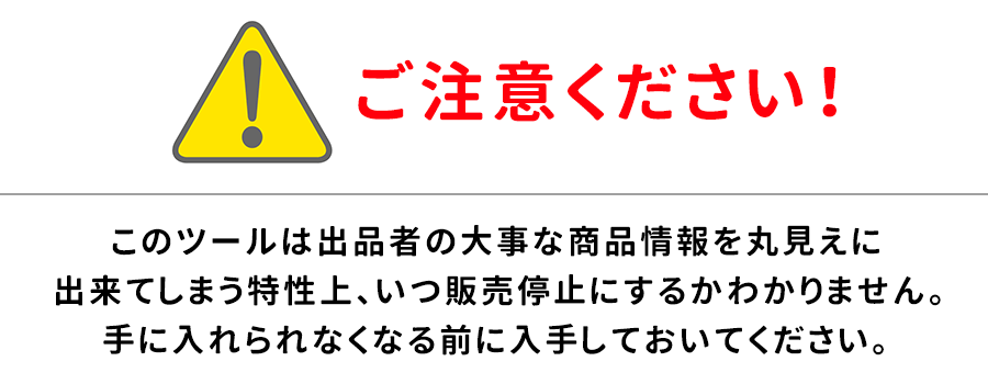 f:id:kikaiyacom:20200202181600p:plain