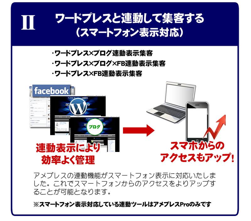 f:id:kikaiyacom:20200203205426j:plain