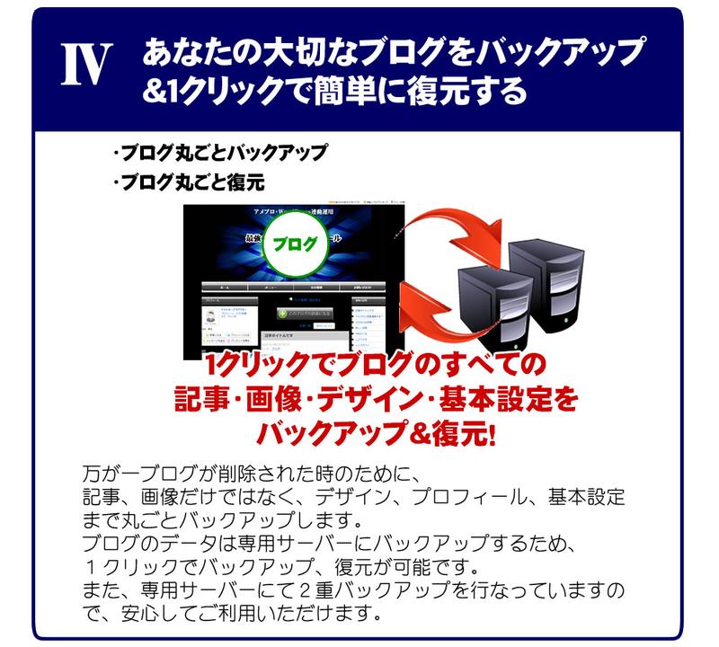 f:id:kikaiyacom:20200203205431j:plain