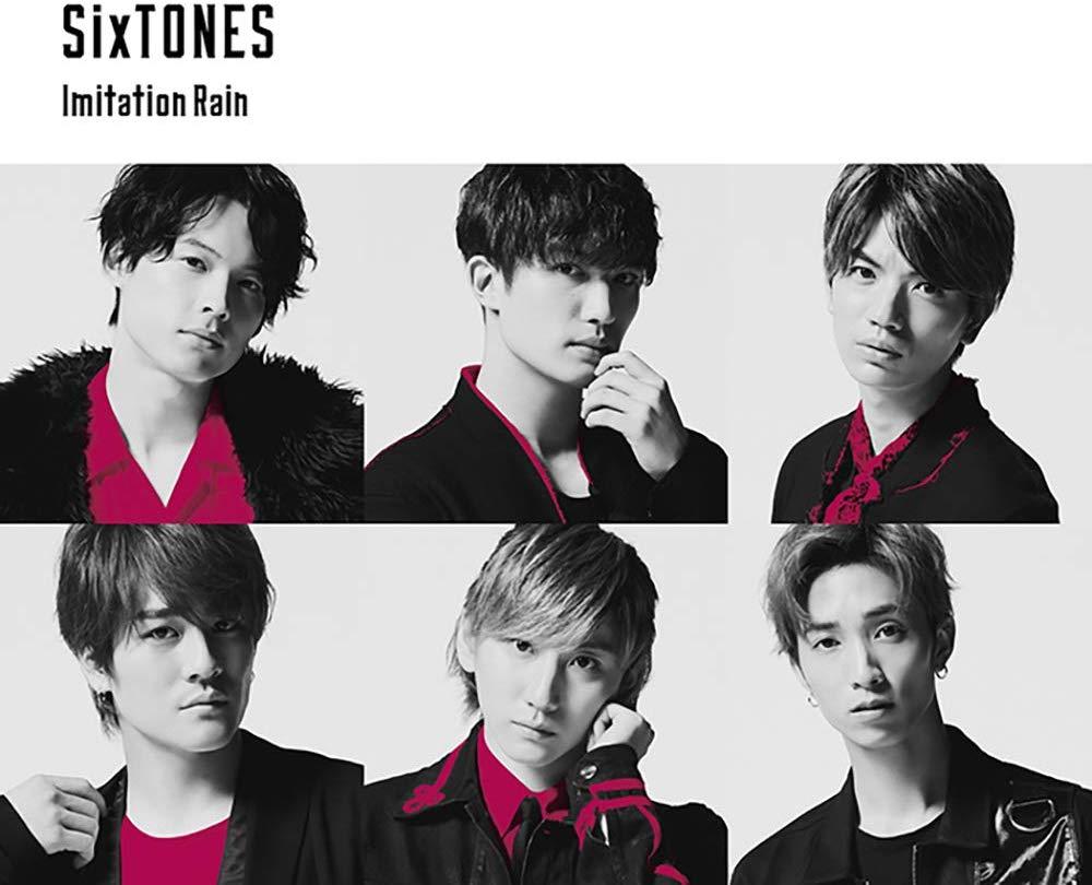 D.D. / Imitation Rain (with SixTONES盤 CD+DVD)
