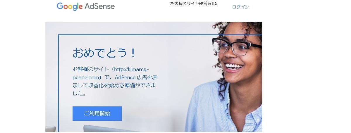 f:id:kikaiyacom:20210226162111j:plain