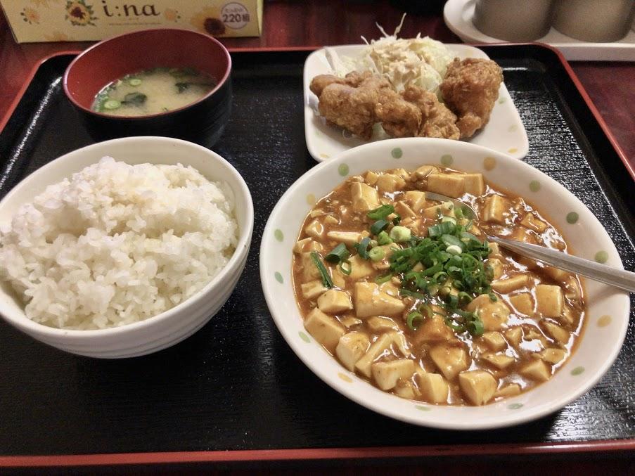 神戸の中華料理店 幸福源
